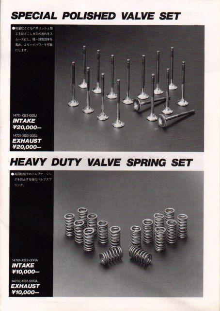 Click image for larger version  Name:Mugen valves.jpg Views:2014 Size:46.0 KB ID:32912