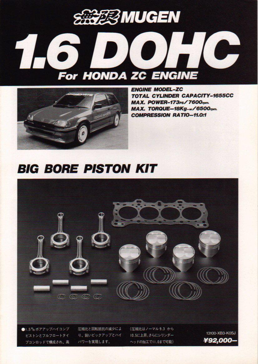 Mugen parts for ZC-zc01.jpg